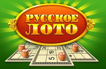 Игровые Автоматов В России